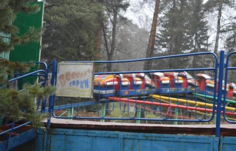 Веселые горки в г. Зеленогорск