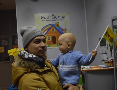 Игровой центр «Чудо-домик» на Ушинского. Фотоотчёт.