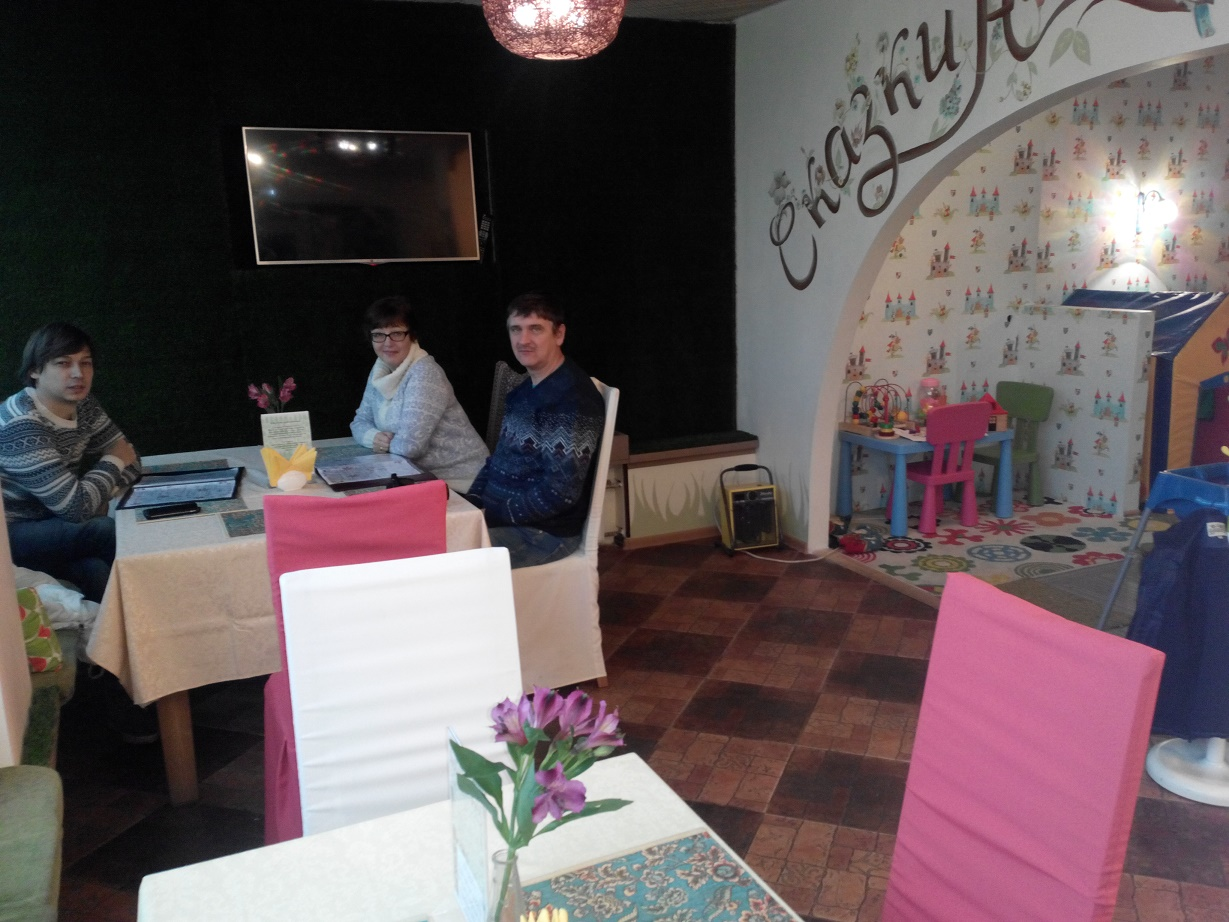 фотографии ресторана кафе сказкин фотоотчёт