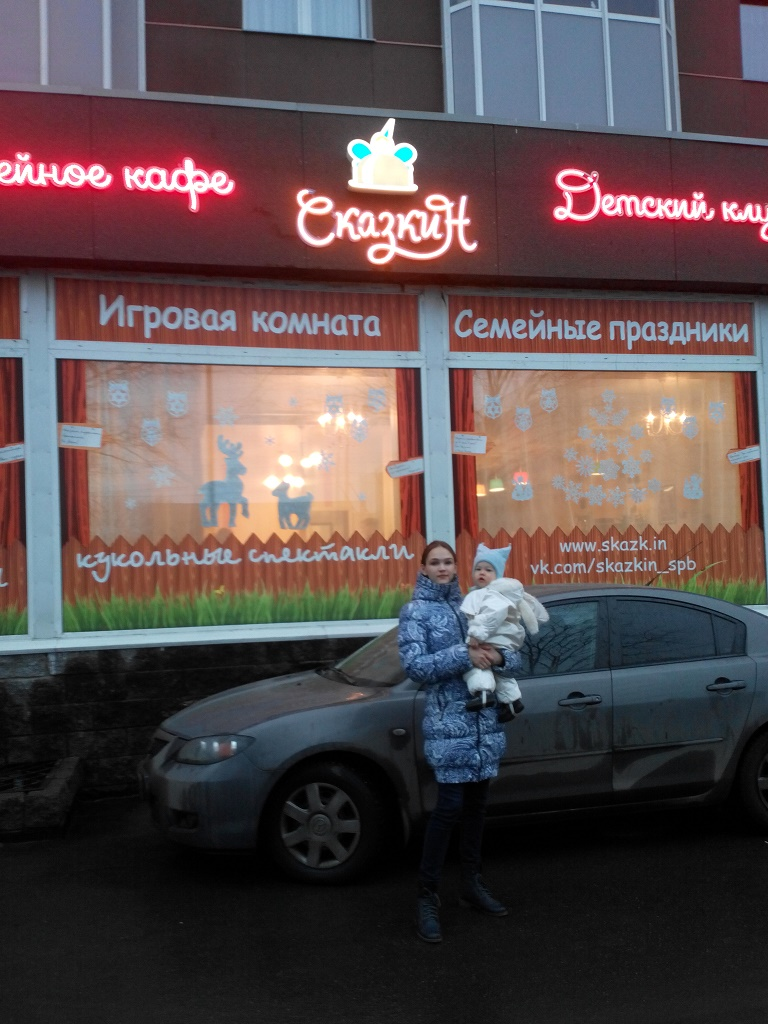 Ул. павленко симферополь 1-я детская поликлиника